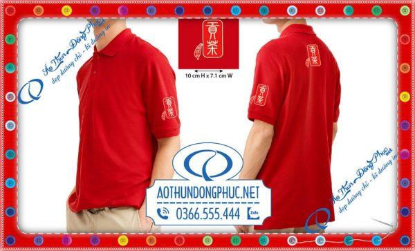 Mẫu thực tế áo đồng phục nhân viên quán trà Gong Cha