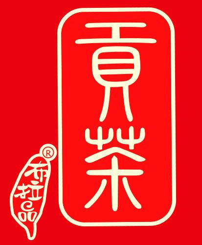 Logo in trên đồng phục áo nhân viên quán Gong Cha