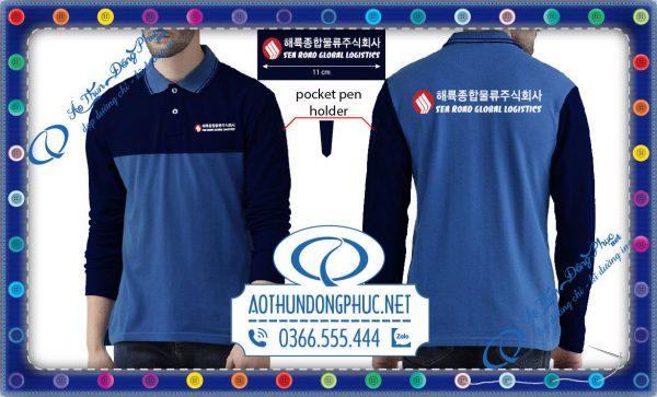 Áo đồng phục công nhân tay dài SeaRoadLogicstics