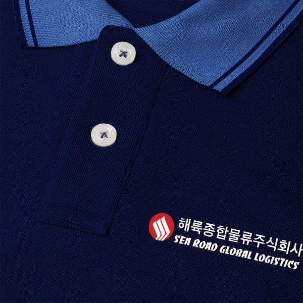 Hình in logo trên áo đồng phục công nhân tay dài SeaRoadLogicstics