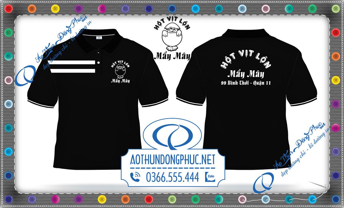 Thiết kế áo đồng phục quán Mẩy Mây