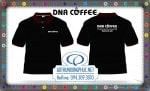 In áo thun DNA Coffee In áo đồng phục In áo thun nhân viên In áo thun quán In áo thun đồng phục giá rẻ